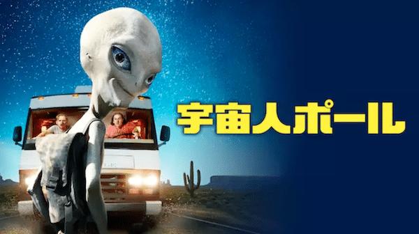 映画『ミラクル・ニール!』を見たい人におすすめの関連作品