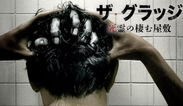 映画『ウィッチサマー 未知の怪物』を見たい人におすすめの関連作品