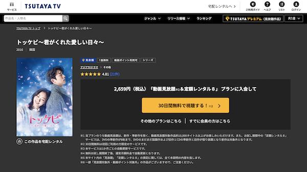 映画『82年生まれ、キム・ジヨン』を見たい人におすすめの関連作品