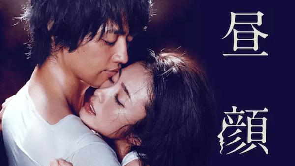 映画『平日午後3時の恋人たち』を見たい人におすすめの関連作品