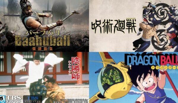 ファンタジーアニメ、映画、ドラマに出てくる魔法、呪術などのモチーフを解説!陰陽師や妖怪、気とは何か?【東洋編】
