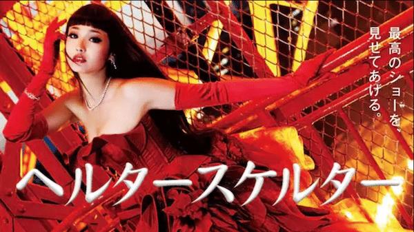 映画『ジオラマボーイ・パノラマガール』を見たい人におすすめの関連作品