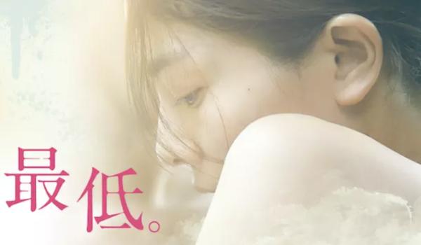 ドラマ『リカ~リバース~』を見たい人におすすめの関連作品