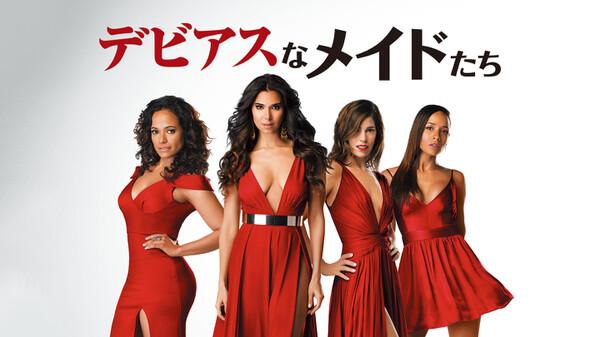 海外ドラマ『ウェントワース女子刑務所 シーズン8』を見たい人におすすめの関連作品