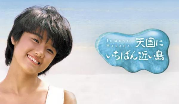 映画『海辺の映画館―キネマの玉手箱』を見たい人におすすめの関連作品<