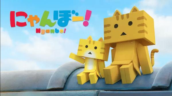 アニメ『PUI PUI モルカー』を見たい人におすすめの関連作品