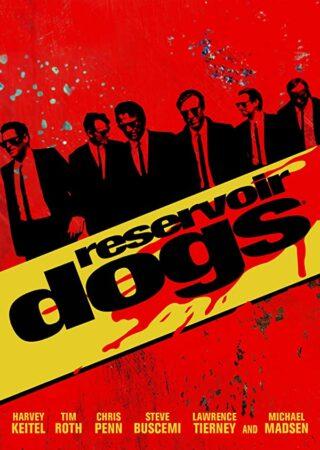 『レザボア・ドッグス』