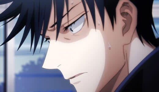 アニメ『呪術廻戦』第22話あらすじ・ネタバレ感想!新たな敵、そして伏黒の背景とは…!