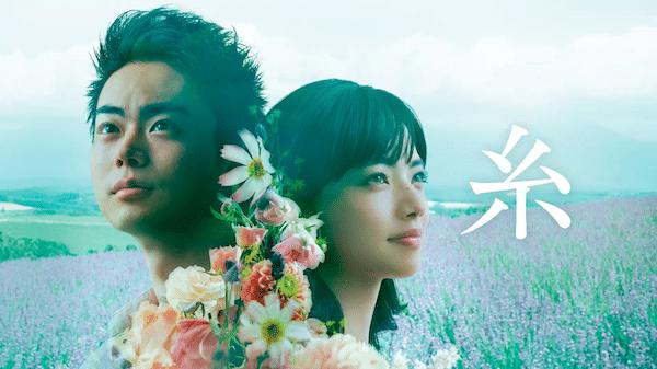 映画『花束みたいな恋をした』を見たい人におすすめの関連作品
