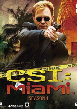 『CSI:マイアミ』