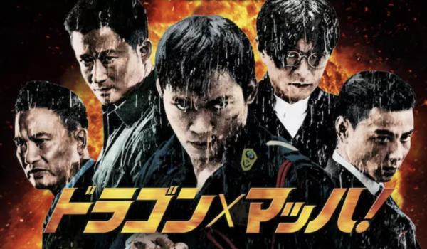 映画『アースフォール JIU JITSU』を見たい人におすすめの関連作品