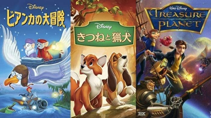 ディズニー映画の隠れた名作おすすめ5選!今こそ掘り起こしたい本当に面白いクラシックを厳選紹介!