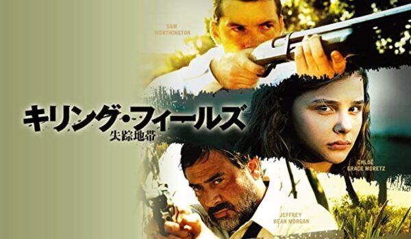映画『ブロー・ザ・マン・ダウン~女たちの協定~』を見たい人におすすめの関連作品