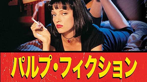 映画『レザボア・ドッグス』を見たい人におすすめの関連作品