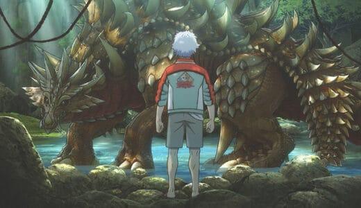 アニメ『ゴジラ S.P』第5話あらすじ・ネタバレ感想!怪獣たちが世界で動き出す…