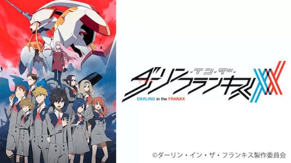 アニメ『SSSS.DYNAZENON』を見たい人におすすめの関連作品