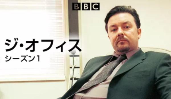 海外ドラマ『シリコンバレー シーズン1』関連作品