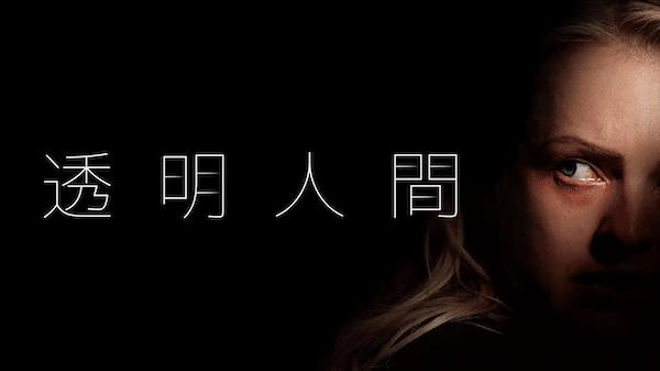 映画『ハースメル』を見たい人におすすめの関連作品