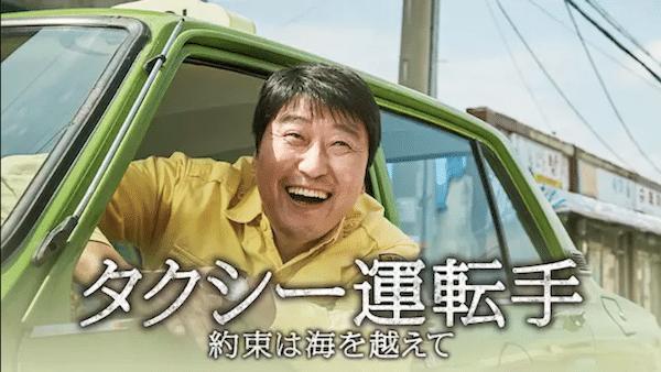 映画『マルモイ ことばあつめ』を見たい人におすすめの関連作品