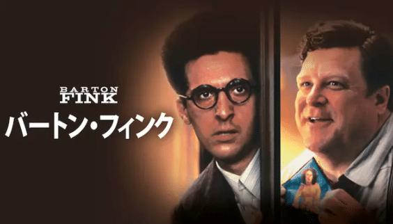 海外ドラマ『ナイト・オブキリング 失われた記憶』 関連作品