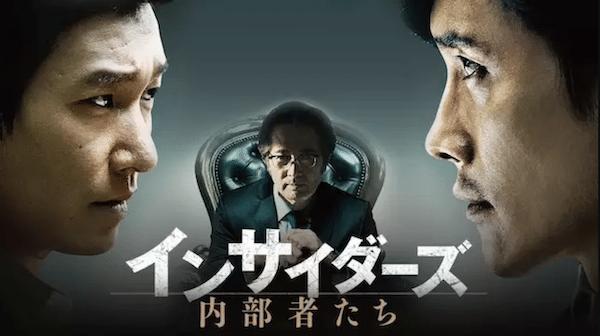映画『KCIA 南山の部長たち』を見たい人におすすめの関連作品