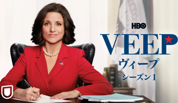 海外ドラマ『シリコンバレー シーズン5』動画