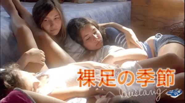 映画『パピチャ 未来へのランウェイ』を見たい人におすすめの関連作品
