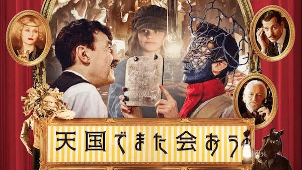 映画『BPM ビート・パー・ミニット』を見たい人におすすめの関連作品