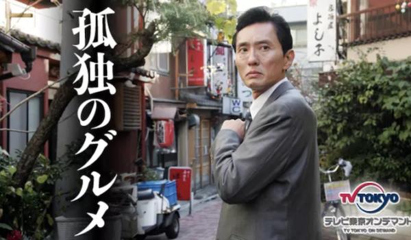 ドラマ『バイプレイヤーズ~名脇役の森の 100 日間~』を見たい人におすすめの関連作品