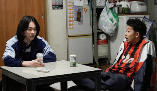 ドラマ『コントが始まる』第2話あらすじ・ネタバレ感想!春斗と潤平の喧嘩から繋がる感動のアドリブコント
