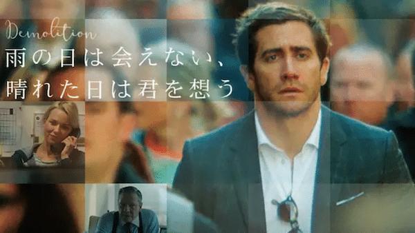 映画『ダラス・バイヤーズクラブ』を見たい人におすすめの関連作品