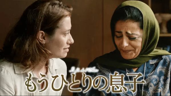 映画『エイブのキッチンストーリー』を見たい人におすすめの関連作品