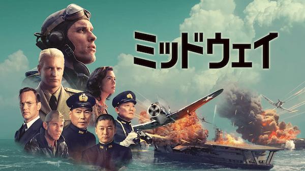 映画『日本独立』を見たい人におすすめの 関連作品