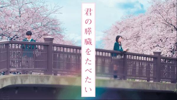 映画『とんかつDJアゲ太郎』を見たい人におすすめの関連作品