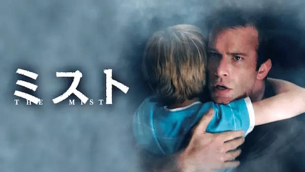 映画『アンチ・ライフ』を見たい人におすすめの関連作品