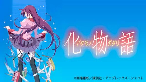 アニメ『美少年探偵団』を見たい人におすすめの関連作品
