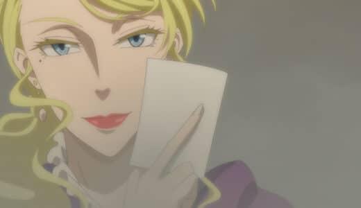 アニメ『憂国のモリアーティ』第12話あらすじ・ネタバレ感想!物語を大きく動かすアイリーン登場