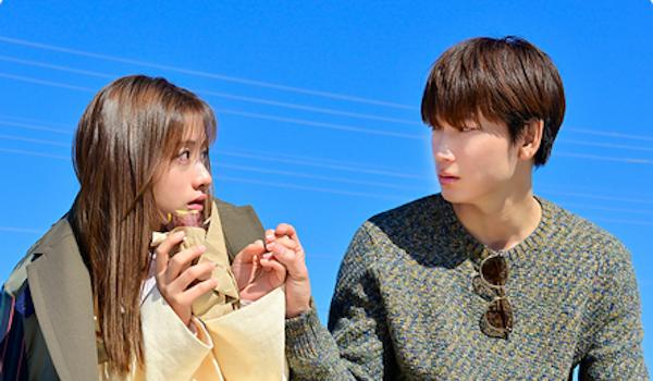 ドラマ『恋はDeepに』第3話