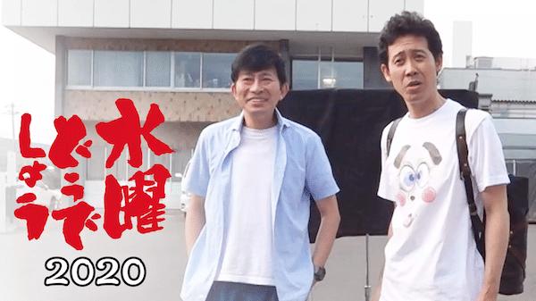 映画『新解釈・三國志』を見たい人におすすめの関連作品