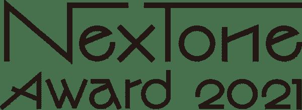 NexTone Award