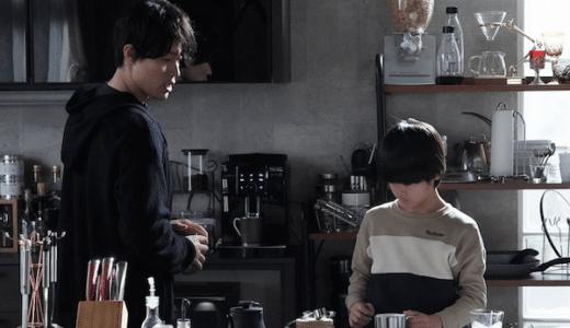 ドラマ『レンアイ漫画家』第2話あらすじ・ネタバレ感想!清一郎とレンの間に見えた不器用な絆