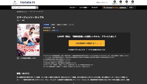 映画『霜花店(サンファジョム) 運命、その愛』を見たい人におすすめの関連作品