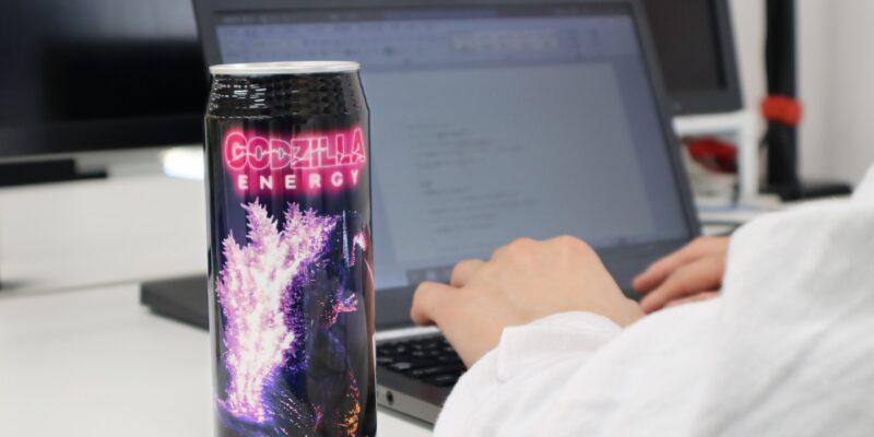 映画『ゴジラvsコング』公開記念!最強の怪獣王ゴジラをイメージしたエナジードリンク「GODZILLA ENERGY」を新発売!
