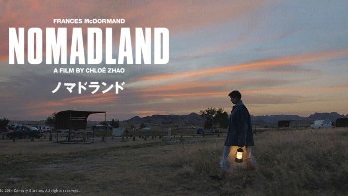映画『ノマドランド』はいつから動画でフル無料視聴できる?おすすめ配信サービスを比較し紹介