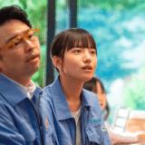 朝ドラ『おかえりモネ』第1週2話