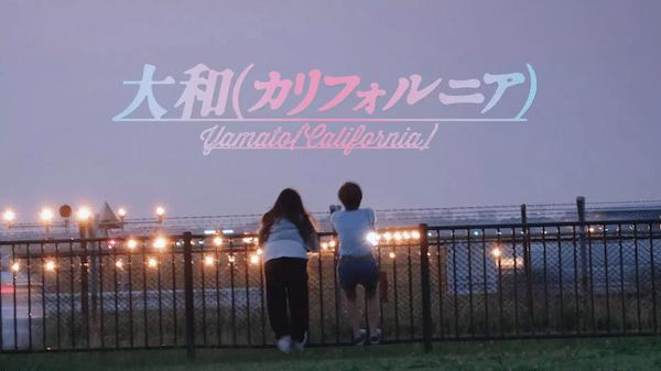 映画『VIDEOPHOBIA』を見たい人におすすめの関連作品