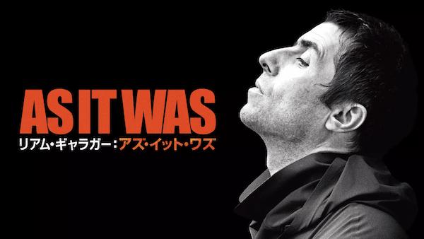 映画『ジョウブレイカー/ドント・ブレイク・ダウン』を見たい人におすすめの関連作品