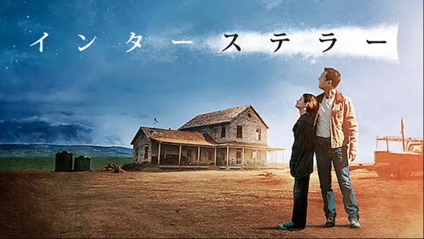 映画『コンタクト』を見たい人におすすめの関連作品