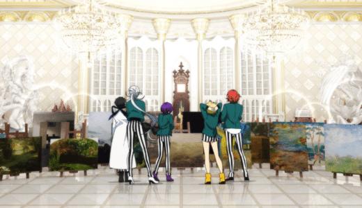 アニメ『美少年探偵団』第6話あらすじ・ネタバレ感想!人物だけが消えた謎の名画に隠された秘密は?