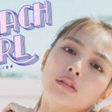 内田理央写真集タイトル「PEACH GIRL」に決定!さらに、通常盤カバー表紙初解禁!ぷりっぷりの桃尻カット30連発を堪能あれ